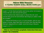 hebrew bible resource a young woman shall bear a son cont