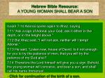 hebrew bible resource a young woman shall bear a son