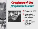 completion of the reichsmusikkammer
