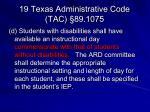 19 texas administrative code tac 89 1075