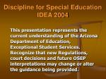 discipline for special education idea 2004