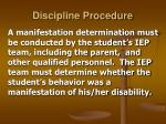 discipline procedure17