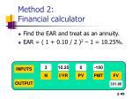 method 2 financial calculator