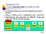 solving for pv 3 year annuity due of 100 at 10