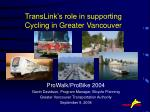 translink s role in supporting cycling in greater vancouver
