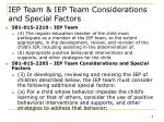 iep team iep team considerations and special factors