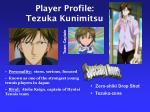 player profile tezuka kunimitsu