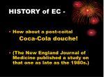 history of ec9