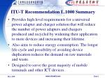 itu t recommendation l 1000 summary