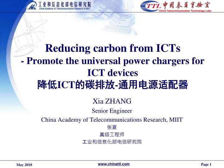 Reducing carbon from icts promote the universal power chargers for ict devices ict