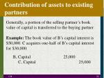 contribution of assets to existing partners