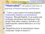 motivation the purpose and value of majoring in english language and literature