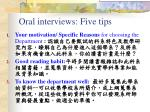 oral interviews five tips