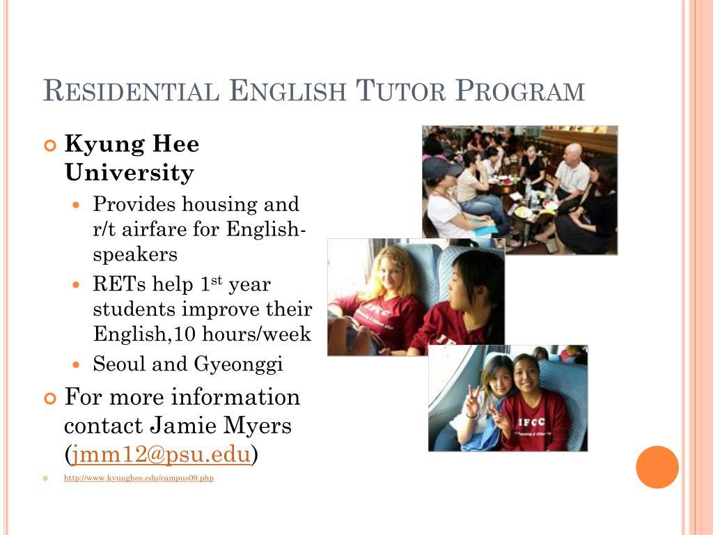 Residential English Tutor Program