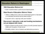 education reform in washington
