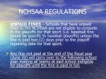 nchsaa regulations27