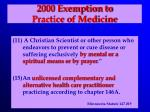 2000 exemption to practice of medicine