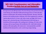 mn 146a complementary and alternative practices include but are not limited to