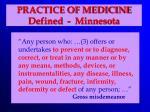 practice of medicine defined minnesota