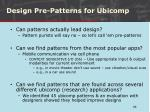 design pre patterns for ubicomp