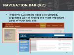 navigation bar k2