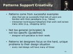 patterns support creativity