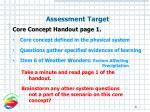 assessment target8