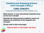 teaching and assessing science core concepts tasc 210