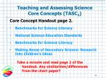 teaching and assessing science core concepts tasc 26