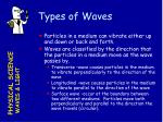 types of waves13