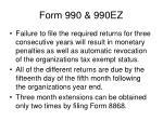 form 990 990ez12
