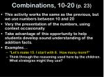combinations 10 20 p 23