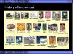 history of innovations