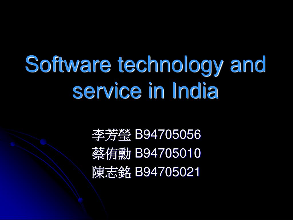 software technology and service in india l.