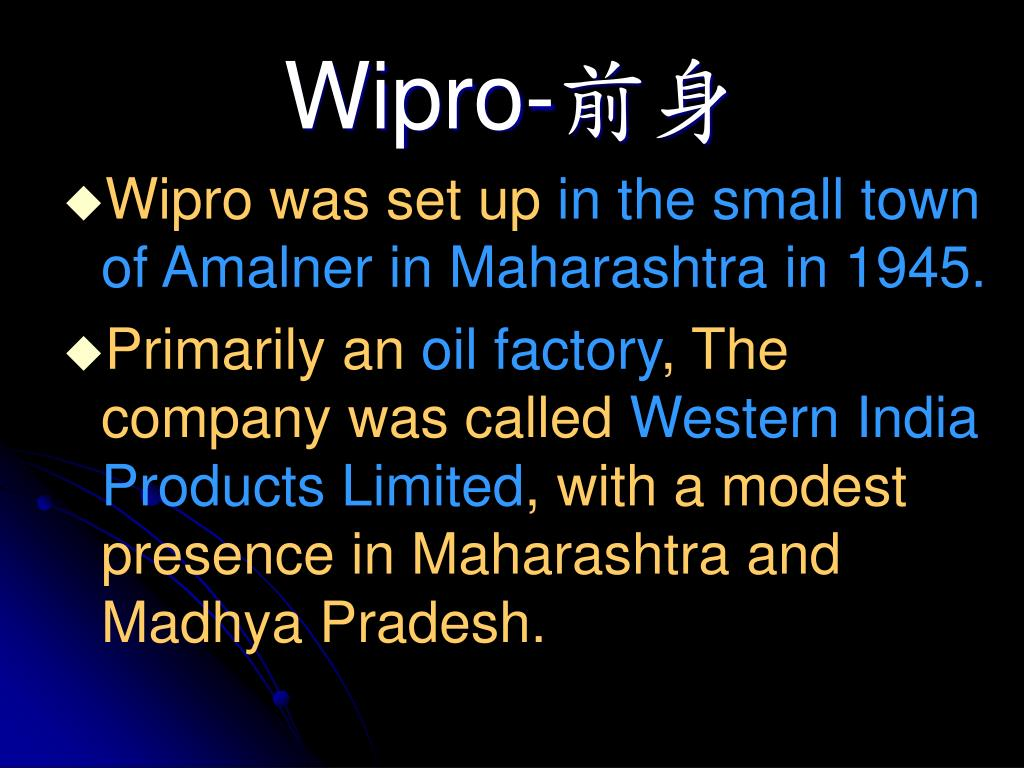Wipro-
