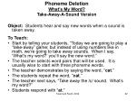 phoneme deletion what s my word take away a sound version