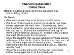 phoneme substitution trading places