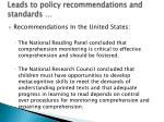 leads to policy recommendations and standards