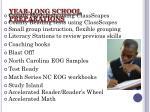year long school preparations