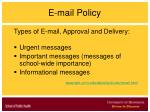 e mail policy8