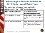 determining the maximum allowable contribution to an hsa account