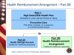 health reimbursement arrangement part 2b