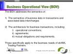 business operational view bov