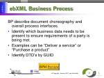 ebxml business process