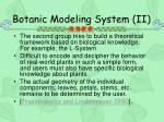 botanic modeling system ii