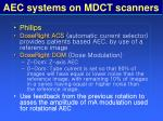 aec systems on mdct scanners76