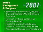 study background purpose