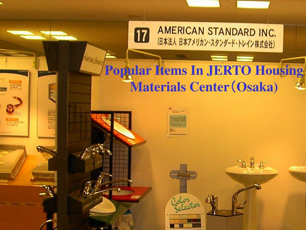 Popular Items In JERTO Housing Materials Center