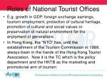 roles of national tourist o ffice s