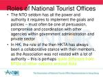 roles of national tourist o ffices11